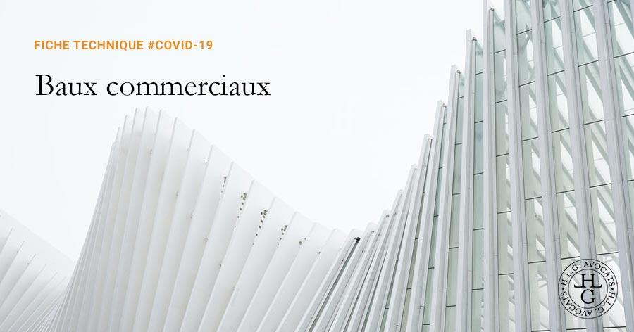 fichetechnique-baux2
